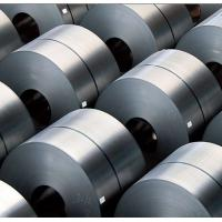Wholesale Cold Rolled Steel Coil Substrate For Prepainted Galvanized Steel Sheet Coil from china suppliers