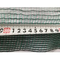 Wholesale Olive Harvest Agricultural Netting from china suppliers