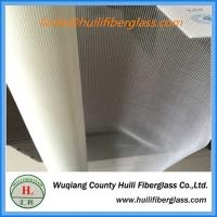 Quality 18*16 Mesh Fiberglass Windows Screen Mosquito Screen fly screen mesh for sale