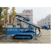 Wholesale High Power Vibration On Power Head Anchor Drilling Rig Reduce Hole Accidents from china suppliers
