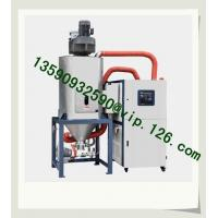 Wholesale China high quality Plastic Crystallizer Dryer PET Crystallization and Drying machine from china suppliers