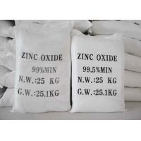Wholesale CAS No. 1314-13-2 Direct method Zinc Oxide Powder , White Zno Powder SGS ROSH from china suppliers