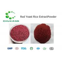 Wholesale Food Grade Plant Extract Powder Red Yeast Rice Extract 1% 4% Lovastatin  Monacolin K from china suppliers