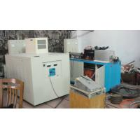 Wholesale electromagnetic Induction Heating Equipment  from china suppliers