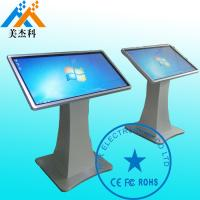 """Wholesale 32"""" 10 Points Infrared Touch Kiosk High Resolution 1080P Floor Standing For Supermarket from china suppliers"""