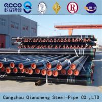Wholesale DIN 17175 seamless steel pipe from china suppliers