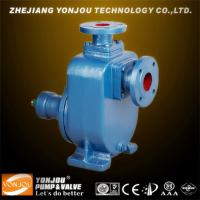 Wholesale bare shaft centrifugal water pumps from china suppliers