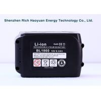 Wholesale Li-Ion Makita Replacement Battery , Makita Rechargeable Battery 18V 6000mAh from china suppliers