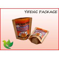 Wholesale Spice Plastic Stand Up Pouches from china suppliers