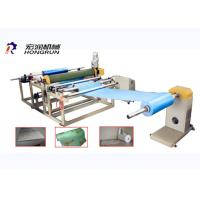 Wholesale Environmental EPE Foam Sheet Extrusion Line Without Glue Floor Insulation from china suppliers