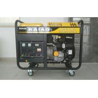 Wholesale 12kva Gasoline Powered Portable Generator Low Fuel Consumption KGE12E3 from china suppliers