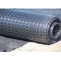 Wholesale Biaxial PP Plastic Geogrid Reinforcement , Plastic Geogrid 500G from china suppliers