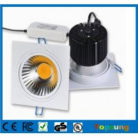 Wholesale 15w cob small square led downlight indoor ceiling lighting from china suppliers