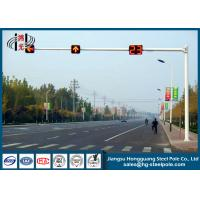 Wholesale 6m Length Steel Traffic Light Pole Galvanized Driveway With 8m Cross Arm from china suppliers