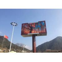 Wholesale High Resolution 2 Sided Led Outdoor Signs Display P4.81 , 2 Year Warranty from china suppliers