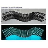 Wholesale P20 LED Curtain Display For Advertising 3000 Nits Brightness from china suppliers