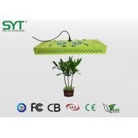 Wholesale Eco Friendly 680w Agriculture LED Lights Uv Lights For Growing Plants Indoors 8.5kg Weight from china suppliers