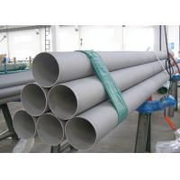 Wholesale Seamless Pipe ASTM B407 Incoloy 800 Tube / UNS N08800 / 1.4876 Nickel-Iron-Chromium Alloy from china suppliers
