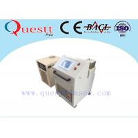 Wholesale Air Cooling 100W Laser Cleaning Machine Removal Rust Engine Oil Coating from china suppliers
