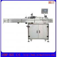 Wholesale HHLT-II High-Speed Horizontal Self-Adhesive Labeling Machine from china suppliers