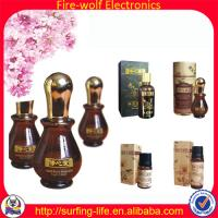 Buy cheap whitening essence Scar repair essential oil,regulate the menstrual cycle manufacture&factory from wholesalers