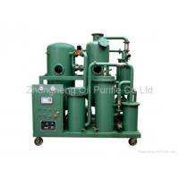 Wholesale Insulating Oil Recycling Device/oil Purification from china suppliers