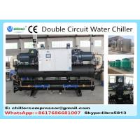 Wholesale Industrial Water Cooling Industrial Water Cooled Chiller Best Price from china suppliers