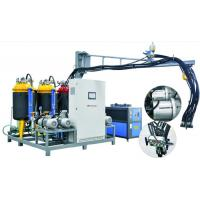 Wholesale Fully Automatic Polyurethane Spray Foam Machine Classical Casting Technology from china suppliers