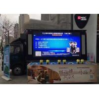 Wholesale Truck Mobile Advertising Led Display Mobile Led Video Advertising Trailer from china suppliers