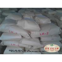 Wholesale Fast Hydration Industrial Grade Guar Gum Powder For Textile Printing Thickener from china suppliers