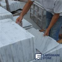 Wholesale China Guangxi White Marble Tile from china suppliers