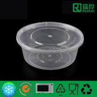 Buy cheap Wholesale polypropylene plastic round food storage container with lid 300ml from wholesalers
