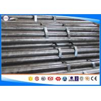 Wholesale 4130 / 30CrMo / SCM430 Cold Rolled Bar Dia 2-100 Mm Smooth / Bright Surface from china suppliers