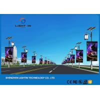 Wholesale 1 / 8 Scan P5 Waterproof Outdoor LED Screens , led video wall panels 3G Control from china suppliers