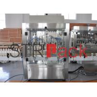 Wholesale Corrosive Liquid Filling Machine with PLC and Touch Screen Control for Chemical from china suppliers