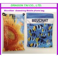 Wholesale Microfiber drawstring bags, drawstring mobile phone pouch from china suppliers
