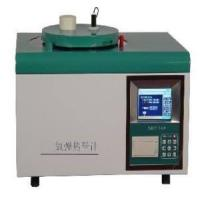Buy cheap Automatic Oxygen Bomb Calorimeter from wholesalers
