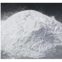 Quality Ethylene Diamine Tetraacetic Acid Tetrasodium Salt EDTA NA4 99% White Powder for sale