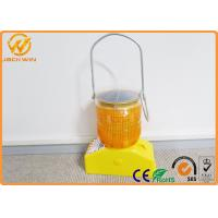 Wholesale Yellow Mini LED Storbe Solar Emergency Flashing Led Lights 500m Visible Distance from china suppliers