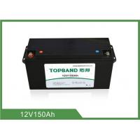 Buy cheap 12V150Ah 150A Discharge Bluetooth Lithium Battery , Support Max 4 Groups In Sereis Connection from wholesalers