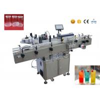 Wholesale High Speed Round Bottle Sticker Labeling Machine For Irregular Containers from china suppliers