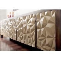 Buy cheap 2440mmx1220mmx15mm 3D MDF FUNK PANEL PRIMED & READY TO PAINT from wholesalers