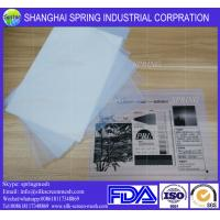Wholesale Positive Screen Inkjet Clear Printing Film for ImageSetting WaterProof Inkjet Clear Film/Inkjet Film from china suppliers