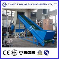 Wholesale Heavy-duty PVC Crusher Machine Grinder Equipment For Crushing Resin from china suppliers