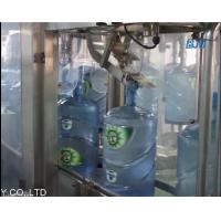 Wholesale Pure / Mineral Water 5 Gallon Water Filling Machine from china suppliers