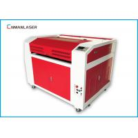 Wholesale Water Chiller Water Cooling Co2 Laser Engraving Machine For Denim Jeans wood from china suppliers