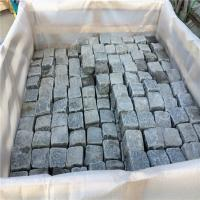 Wholesale China Granite Dark Grey G654 Granite Cube Stone 6 Surface Natural & Tumbled in 10x10x5cm from china suppliers