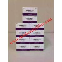 Wholesale Korean Original Liporase Hyaluronidase for Injection from china suppliers