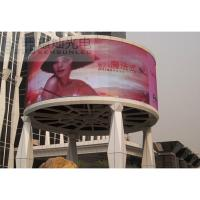 Wholesale 32x32 Dots Cylinder Led Display , Round Led Screen Customized Size from china suppliers