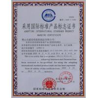 NOVAE TRADING DEVELOPMENT CO LTD Certifications